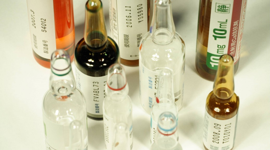 Medikamente zur subkutanen Gabe in der Palliativversorgung